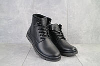 Кожаные Зимние Ботинки Мужские Multi-shoes Lider Черные
