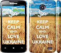 "Чехол на Lenovo A820 Евромайдан 6 ""924c-68"""