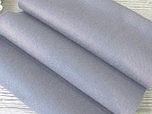 Фетр корейский мягкий 20 на 30 см 1.2 мм СЕРЫЙ СВЕТЛЫЙ