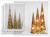 PIRAMIDA Напольная лампа - Брызги осени