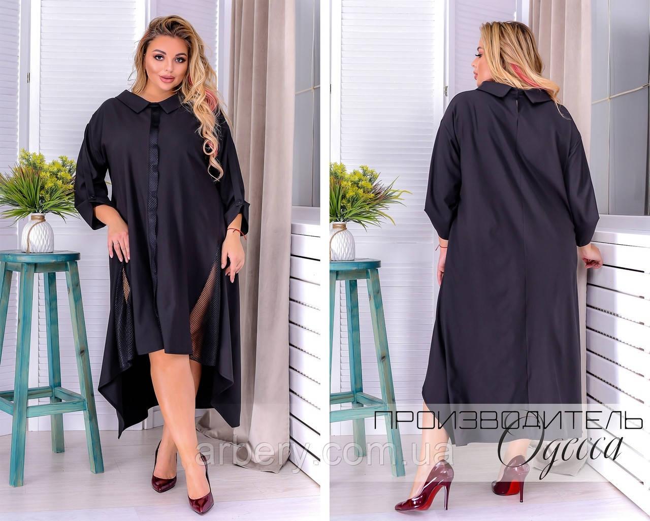 Женское батальное платье асимметрия с сеткой