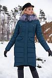 Женское зимнее пальто пуховик Кэт, р 42,  50. ТМ NUI VERY, Украина, фото 2