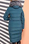 Женское зимнее пальто пуховик Кэт, р 42,  50. ТМ NUI VERY, Украина, фото 3