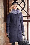 Женское зимнее пальто пуховик Кэт, р 42,  50. ТМ NUI VERY, Украина, фото 6