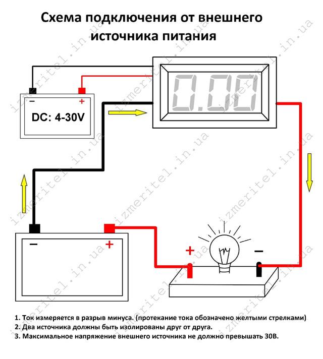 Схема подключения Цифровой амперметр постоянного тока 10A