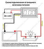 Цифровой амперметр 10А, фото 8
