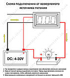 Цифровой амперметр 10А, фото 9