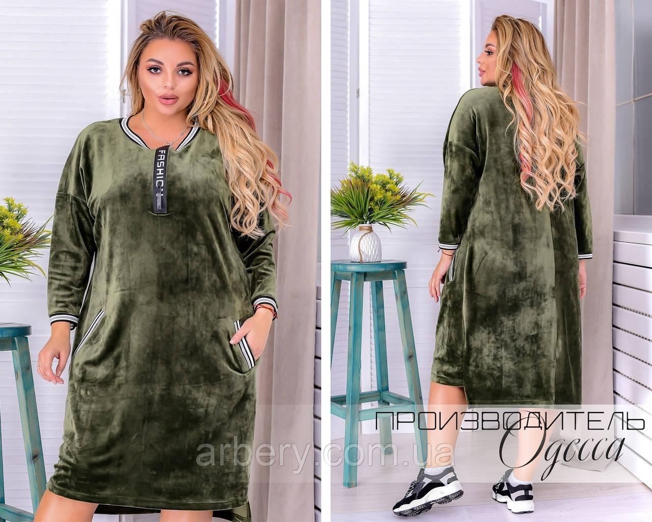 Женское батальное плюшевое платье
