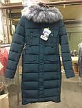 Женское зимнее пальто пуховик Кэт, р 42,  50. ТМ NUI VERY, Украина, фото 4