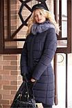 Женское зимнее пальто пуховик Кэт, р 42,  50. ТМ NUI VERY, Украина, фото 7