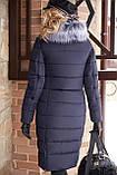Женское зимнее пальто пуховик Кэт, р 42,  50. ТМ NUI VERY, Украина, фото 10