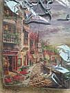 Подарочный бумажный пакет КВАДРАТ 24*24*10 см Город, фото 2