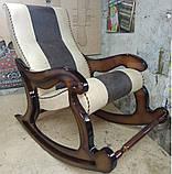 """Крісло-гойдалка """"Шерлок"""". Колір каркасу та тканини можна змінювати., фото 6"""