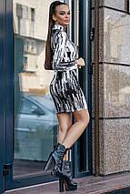 Женское облегающее платье с геометрическим принтом (1241.3779 svt), фото 3