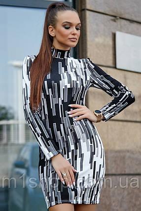 Женское облегающее платье с геометрическим принтом (1241.3779 svt), фото 2
