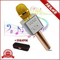 Портативный караоке-микрофон Q9 Gold. Беспроводной микрофон Q9 золото