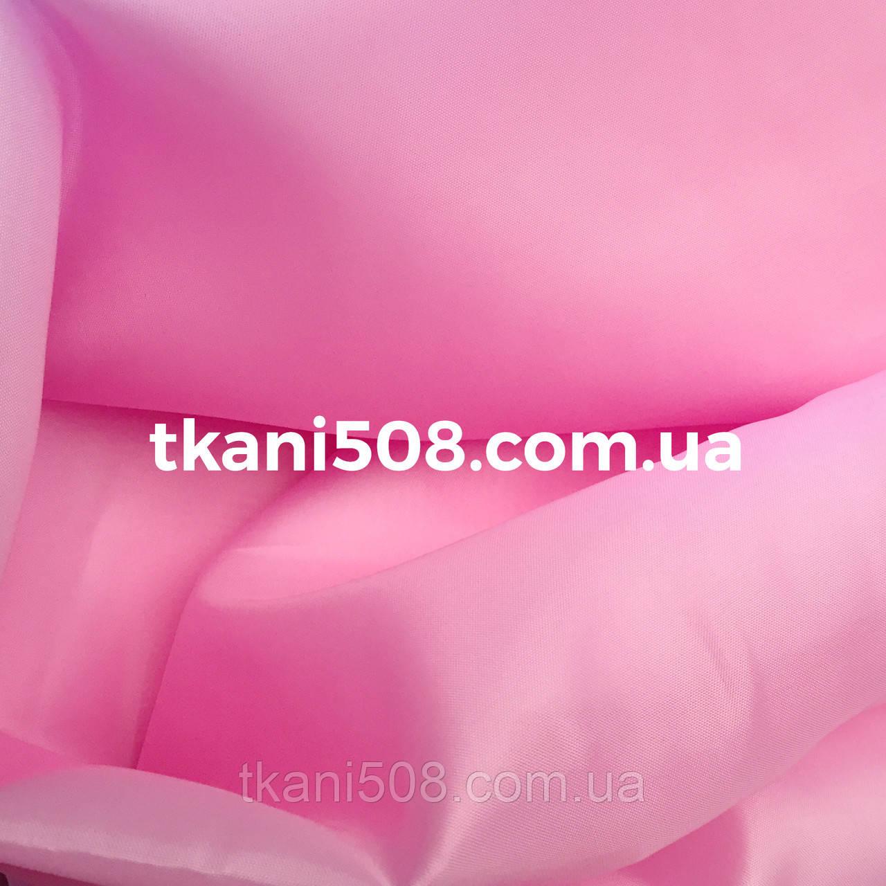 Подкладка нейлон (170Т) Светло Розовый
