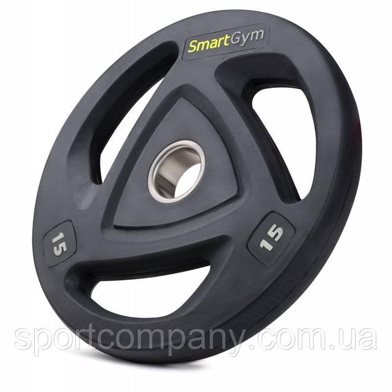 Диск олимпийский SmartGym 15кг