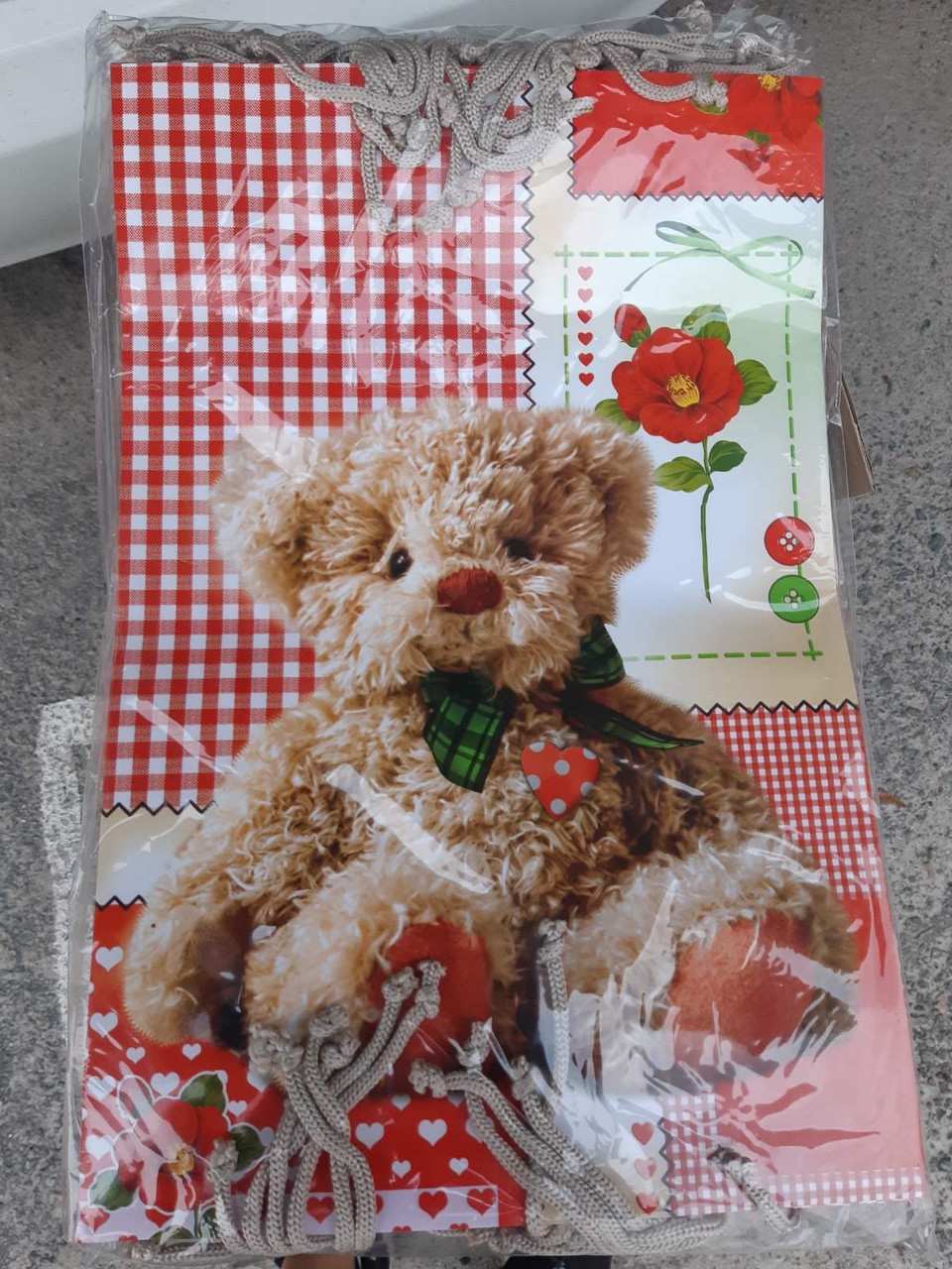 Подарочный пакет БОЛЬШОЙ ВЕРТИКАЛЬНЫЙ ''Миша'' 25*37*8 см