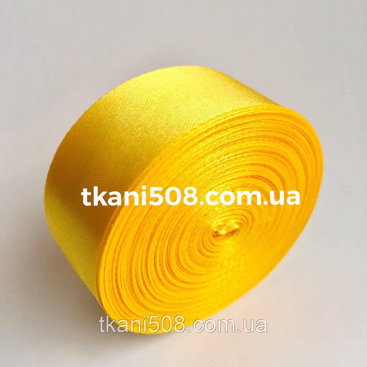 Лента 2,5 cм - желтый
