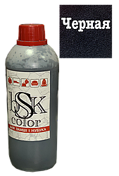 Краска для замша и нубука черная 500мл