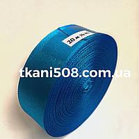 Атласна стрічка 2,5 см - колір яскраво-блакитний