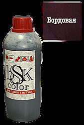 Краска для замша и нубука бордовая 500мл