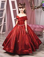 """Пишне бальна сукня для дівчинки """"Єлизавета"""", фото 1"""