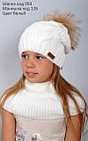Жіноча в'язана шапка з помпоном з натурального хутра, фото 3