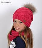 Жіноча в'язана шапка з помпоном з натурального хутра, фото 5