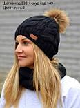 Жіноча в'язана шапка з помпоном з натурального хутра, фото 6