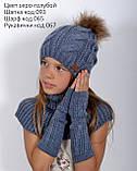 Жіноча в'язана шапка з помпоном з натурального хутра, фото 7