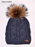 Жіноча в'язана шапка з помпоном з натурального хутра, фото 8