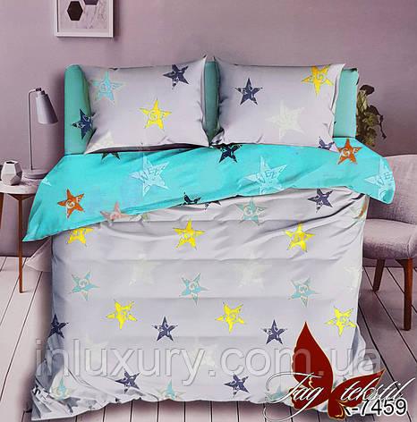 Комплект постельного белья с компаньоном R7459, фото 2