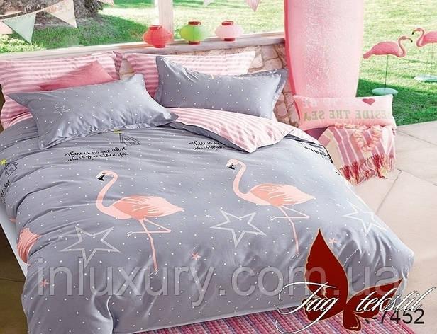 Комплект постельного белья с компаньоном R7452, фото 2