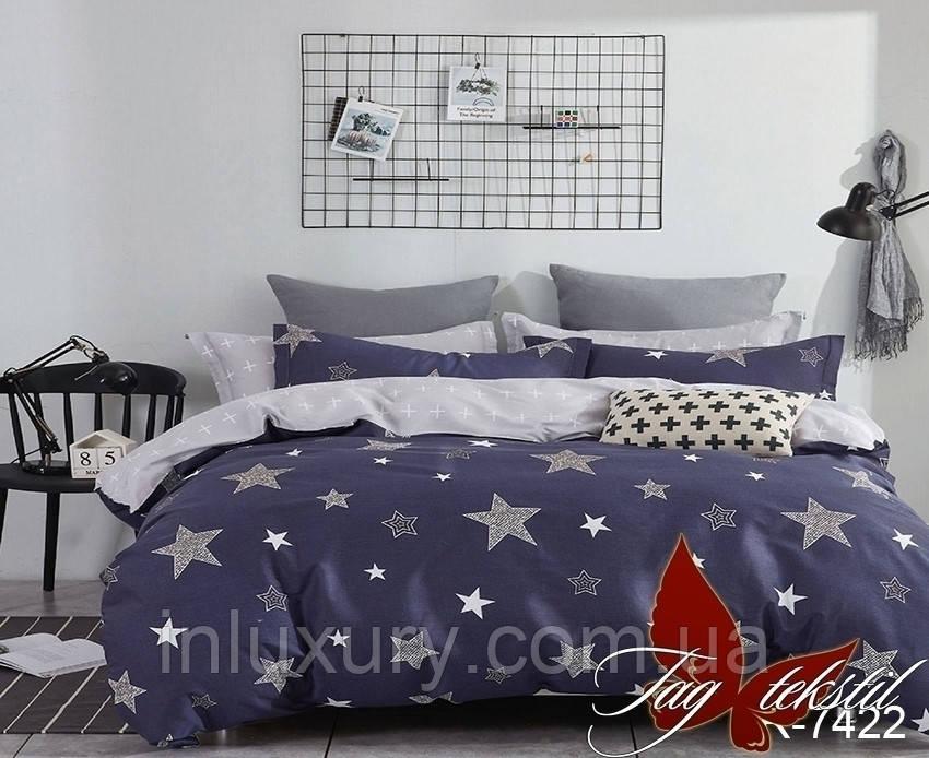 Комплект постельного белья с компаньоном R7422