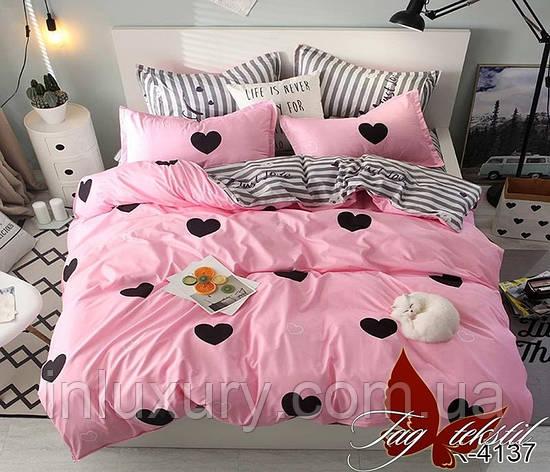 Комплект постельного белья с компаньоном R4137, фото 2