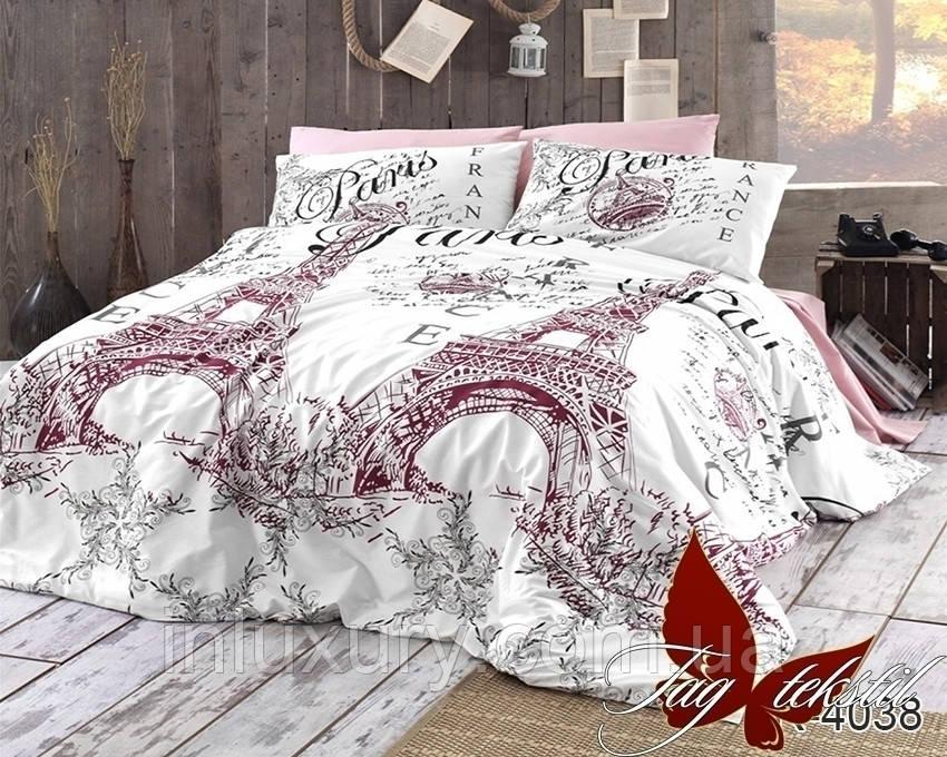 Комплект постельного белья R4038