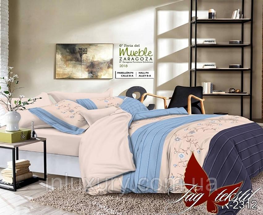 Комплект постельного белья R2312