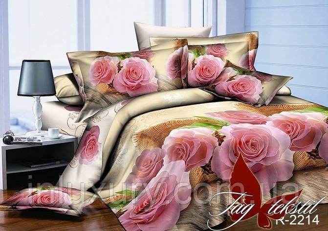 Комплект постельного белья R2214, фото 2