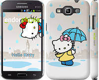 "Чехол на Samsung Galaxy Win i8552 Hello kitty. Its raining ""675c-51"""