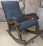 """Кресло-качалка """"Шерлок"""". Цвет каркаса и ткани можно изменять., фото 4"""