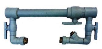 Байпас Для Полипропиленовых Труб 40 Мм