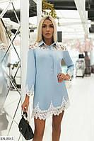 Нарядное платье- рубашка с шикарным кружевом арт 9361