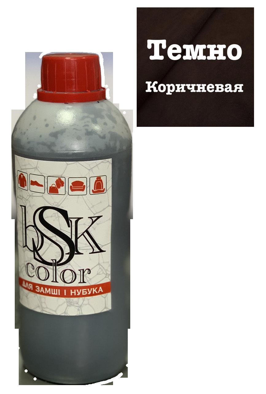 Краска для замша и нубука темно-коричневая 500мл