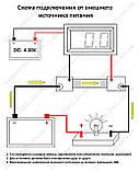 Цифровой амперметр постоянного тока 100А, фото 8