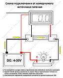 Цифровой амперметр постоянного тока 100А, фото 9