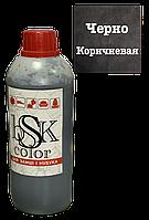 Краска для замша и нубука черно-коричневая 500мл
