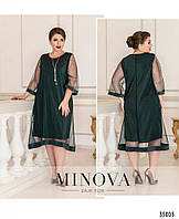 Нарядное платье в большом размере Размеры: 50-52,54-56,58-60,62-64