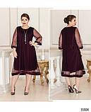 Нарядное платье в большом размере Размеры: 50-52,54-56,58-60,62-64, фото 4